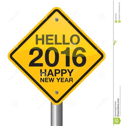 new year signs images 2016 road sign stock photo image 62991563