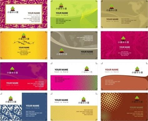 business card templates cdr format business card template cdr file charlesbutler