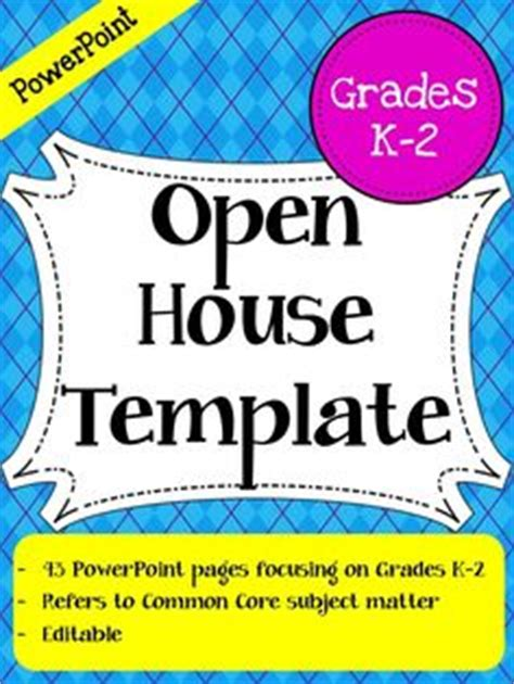 open house powerpoint template 1000 images about parent open house on open