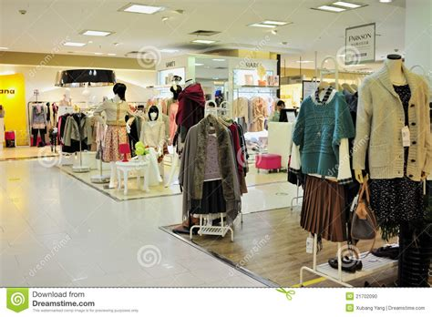 s fashion clothing store editorial image image