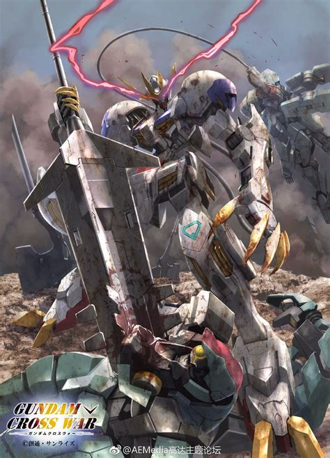 Gundam Wallpaper For Mobile Phone | gundam cross war mobile phone size wallpapers gundam