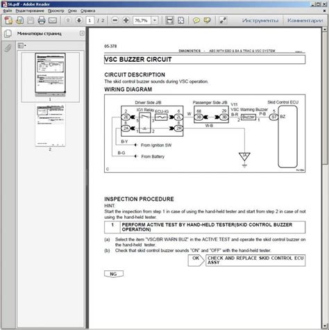 old cars and repair manuals free 2007 lexus ls electronic valve timing lexus es 300 2007