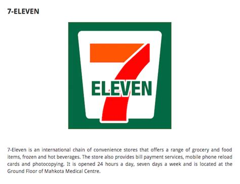 7 eleven logo high resolution 7 eleven s logo with its mix of and lowercase sparks design discussion designtaxi