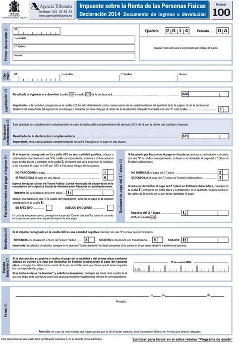 devolucion de impuesto con tu rut 2016 c 243 mo aplazar el pago del irpf declaracion de la renta