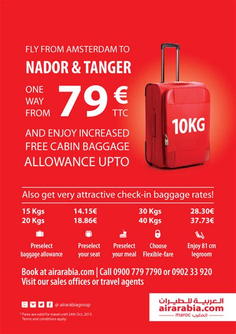 Cabin Baggage Allowance Air India by Now Enjoy Increased Cabin Baggage Allowance Air Arabia