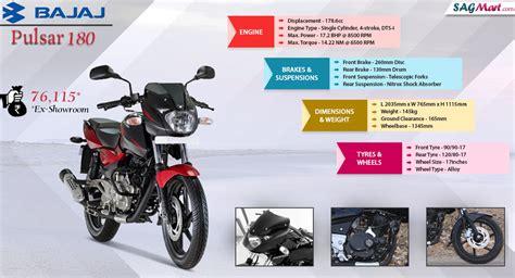 bajaj pulsar 180 price in hyderabad bajaj pulsar 180 dtsi price india specifications reviews