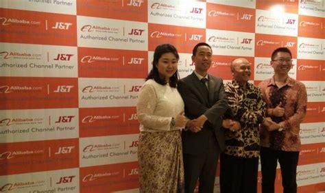 alibaba masuk indonesia ekspansi ke indonesia alibaba com gandeng j t express