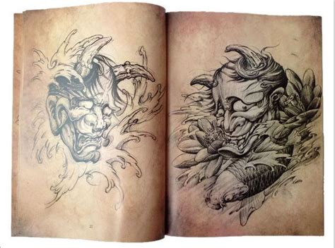 atlas tattoo supply the forty two chapter through the traditional