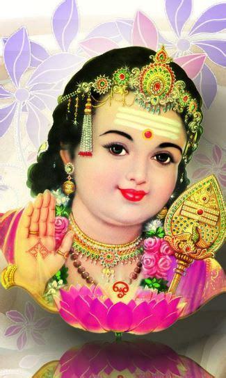 lord murugan images tamil wallpapers murugan pics photo whatsapp dp