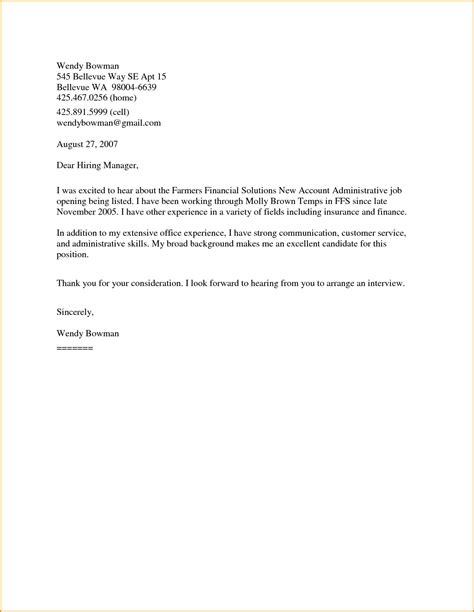 generic cover letter general cover letters general cover letter exles 1257
