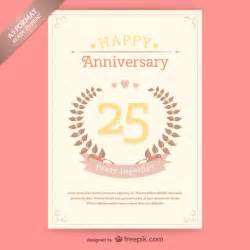 25 years anniversary card vector free