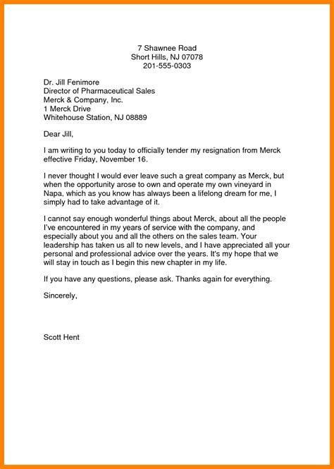 How To Make A Resign Letter by 5 How To Write Resignation Letter Format Emt Resume