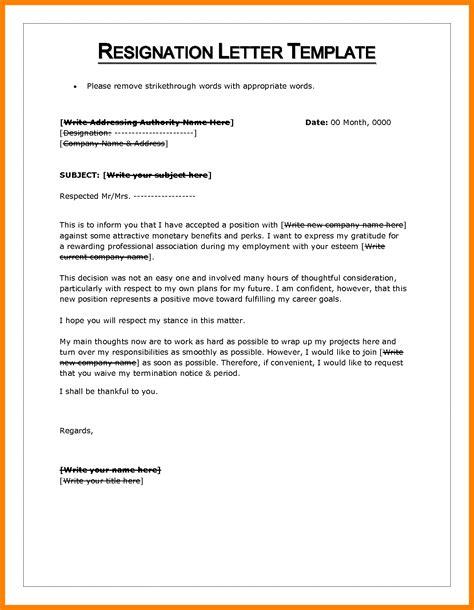 letter resignation word template resignition letter