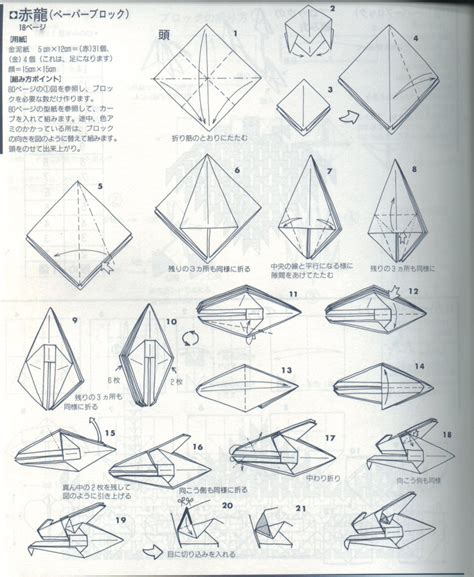 complex origami origami diagrams complex driverlayer search engine