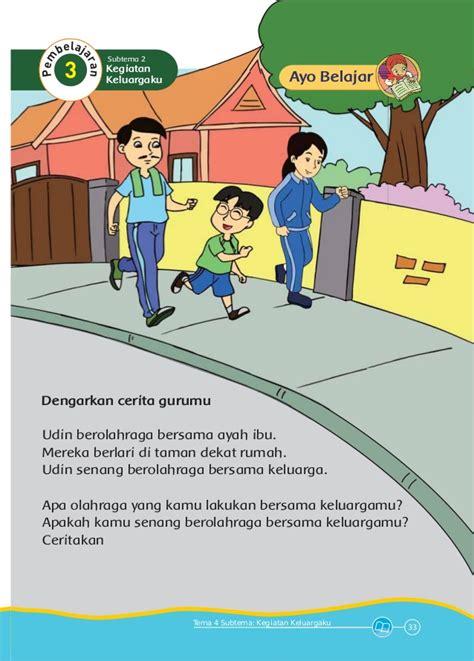 Buku Bugar Dengan Lari tema 4 keluargaku kelas 1