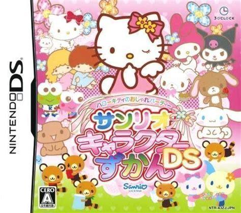 hello kitty nintendo ds 1880 hello kitty no oshare party sanrio character zukan