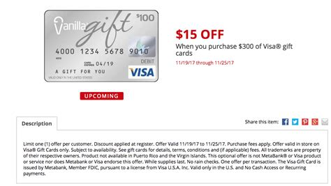 visa gift card fine print expired office depot max 15 instant discount with 300