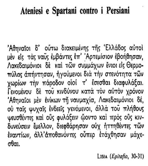 spartani contro persiani ateniesi e spartani contro i persiani