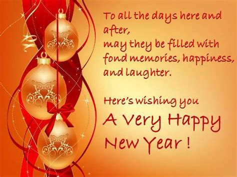 greetings for a wonderful new year free inspirational