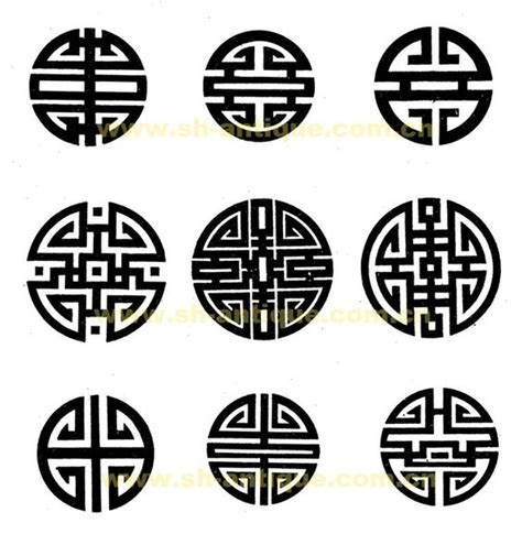 Chinese Pattern And Meaning | chinese circle pattern google search wedding