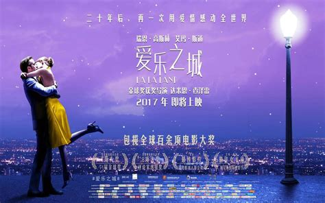 china film insider china clears golden globe winner la la land for release