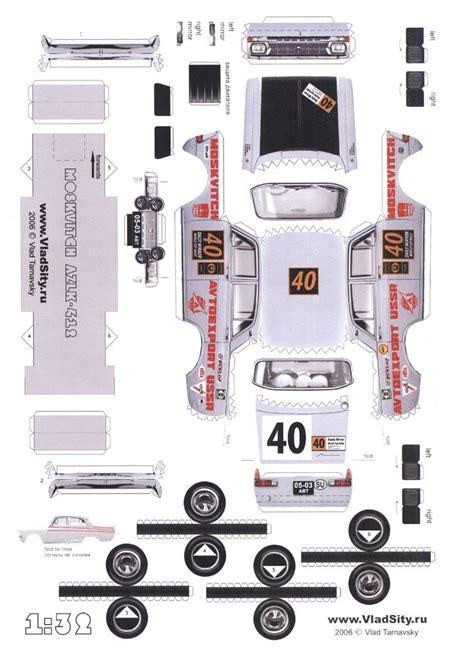 lada di carta rally car paper craft cars and rally car