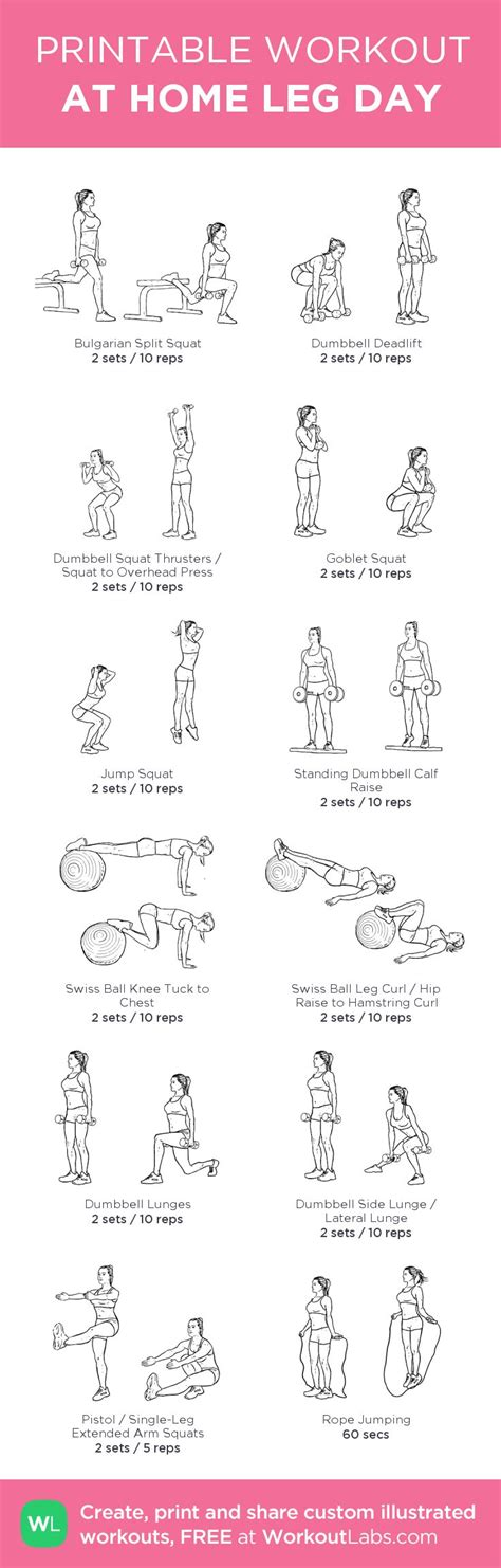 at home leg day workout build custom workout routines or