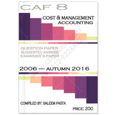 late essays 2006 2017 books cost management accounting product categories