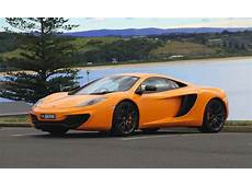 Pink Luxury Sports Cars 2018