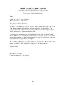 thank you letter after interview via email sample 1