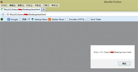 chrome xss auditor bypassing xss auditor with svg by 3ks 博客园