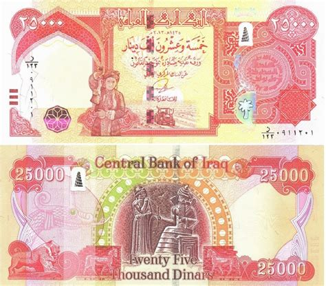 what is the new obama currency law iraqi dinar exchange rate image gallery iraqi dinar