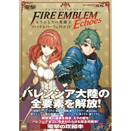 achat fire emblem echoes another hero king final perfect