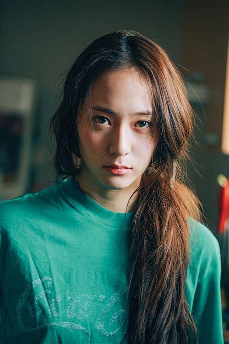 krystal june  kim drop  dont wanna love   sulli   support asian junkie
