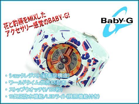 Casio Baby G Original Ba 110fl 3adr g supply rakuten global market casio baby g casio baby g flower leopard series an analog