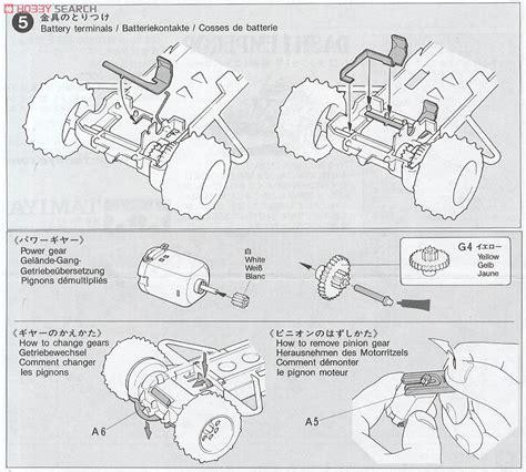Dash 1 Emperor 2 dash 1 emperor silver plated version mini 4wd assembly guide3