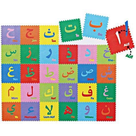 Karpet Puzzle Evamat Hello jual evamat karpet puzzle gambar angka huruf binatang