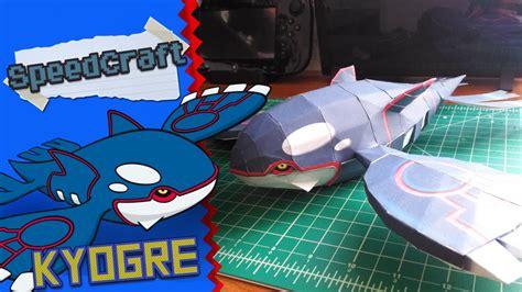 Kyogre Papercraft - papercraft kyogre