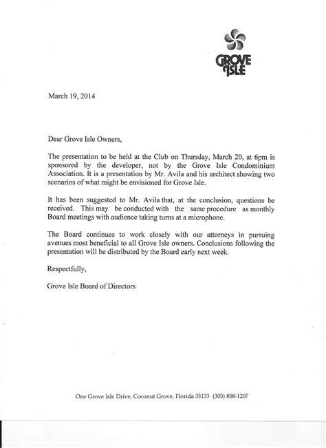 Financial Reference Letter For Condo Board Grove Isle Condo Assoc Memo 19 March 2014