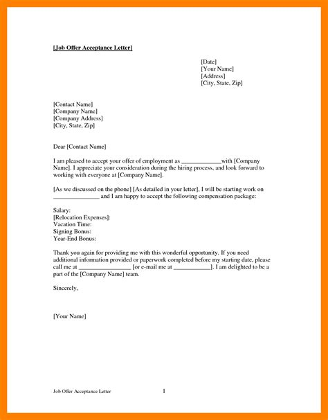 Offer Letter For Employment sle offer letters sle internship offer letters