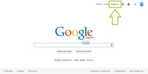 trucos google images c 243 mo buscar en google 7 trucos para mejorar tus b 250 squedas
