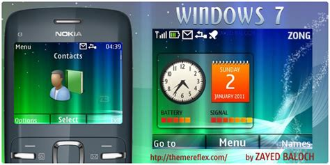 nokia c3 high quality themes windows 7 nokia c3 theme hasan baloch