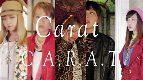 C A T carat カラット c a r a t pv ver ダンスボーカルユニット