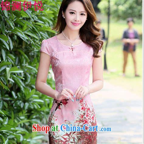 beauty smaller chins in women traditional beautiful chinese women www pixshark com