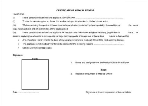 Medical Certificate Template   Free Word, PDF Documents