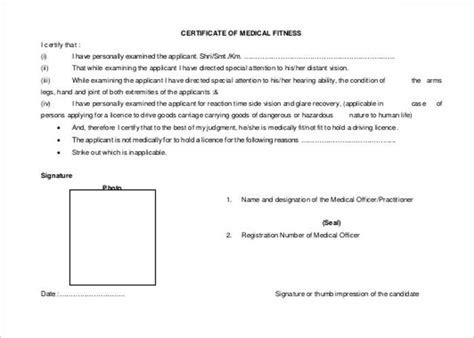 Certificate of participation template free download un mission medical certificate template free word pdf documents yelopaper Choice Image