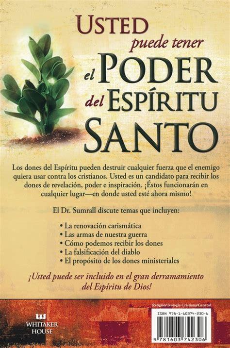 libro artemisa el espiritu indomito los dones y ministerios del esp 237 ritu santo lester sumrall 9781603742306 comprar libro