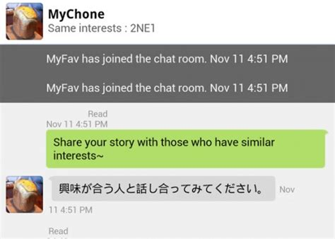 best chat room apps 6 best chat apps for android chat room
