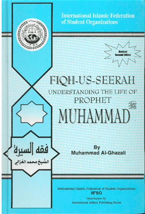 biography prophet muhammad pdf download free islamic books on the seerah prophetic biographies
