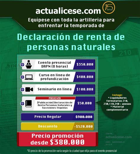 dian declaracion de renta 2014 personas dian 210 formularios declaracion de renta new style for